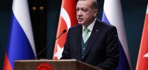 Ердоган: Турция е готова с нови операции в Сирия