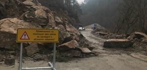 СРУТИЩЕТО КРАЙ СМОЛЯН: Местната власт ще посетят откъснатите села