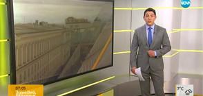 Новините на NOVA (20.03.2018 - 7.00 ч.)