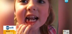 ИЗОБРЕТАТЕЛНОСТ: Как се вадят зъби на децата (ВИДЕО)