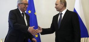 Юнкер поздрави Путин за четвъртия президентски мандат