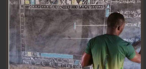 БЕДНОСТ: Учител преподава компютърни технологии с дъска и тебешир (СНИМКИ)