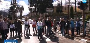 Недоволни жители блокираха с жива верига пътя за Смолян (ВИДЕО)