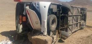Пясък на пътя - най-вероятната причина за катастрофата в Египет