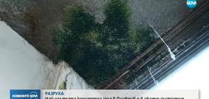 РАЗРУХА: Най-голямата концертна зала в Пловдив е в окаяно състояние