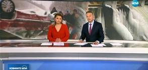 Новините на NOVA (20.03.2018 - централна)