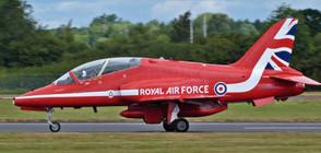 Самолет на Кралските ВВС се разби в Уелс (СНИМКИ)