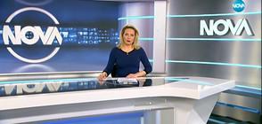 Спортни новини (20.03.2018 - късна)