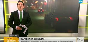 Новините на NOVA (21.03.2018 - 6.20 ч.)