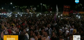 Масови протести в Бразилия след убийство на общинска съветничка