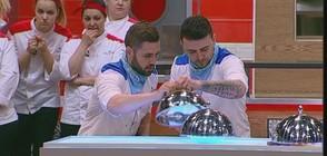 Шеф Ангелов тества умението на участниците в Hell's Kitchen България да разпознават продукти