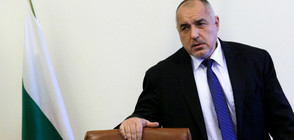 Борисов: Не съм оптимист за мирното развитие на света (ВИДЕО+СНИМКИ)