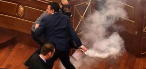 Депутати пуснаха сълзотворен газ в парламента на Косово (ВИДЕО+СНИМКИ)