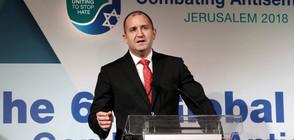 Радев призова за повече прагматизъм в отношенията между България и Израел (ВИДЕО)