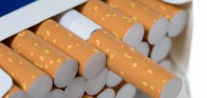 Двама мъже на съд за цигари без бандерол за близо 154 000 лв.