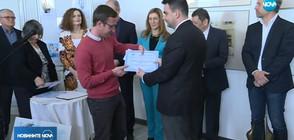 Репортер на NOVA с отличие от Асоциацията на българските авиокомпании