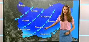 Прогноза за времето (21.03.2018 - централна)