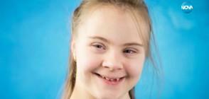 ЗА ПРЪВ ПЪТ У НАС: Деца със Синдром на Даун дефилираха на подиума