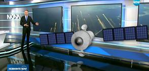 Кога се очаква сблъсъкът между китайската космическа станция и Земята?