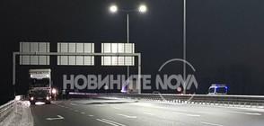 Катастрофа блокира Северната тангента в София за няколко часа (СНИМКИ)