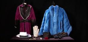 Вещи на Елвис Пресли, Мерлин Монро и Майкъл Джаксън на търг (ВИДЕО)