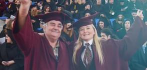 Пенсионер взе 3 дипломи и стана абсолвент на 69 години