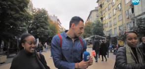 Контратемата на Даниел Петканов (23.03.2018)