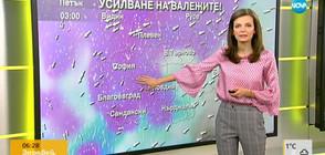 Прогноза за времето (23.03.2018 - сутрешна)