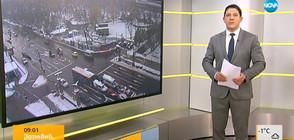 Новините на NOVA (23.03.2018 - 9.00 ч.)