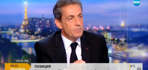 Саркози: Няма никакви доказателства срещу мен (ВИДЕО)