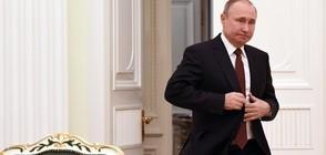 ОФИЦИАЛНО: Путин е събрал 76,69% на президентските избори (ВИДЕО)