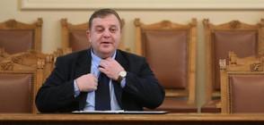Реакции в парламента за предстоящата среща между ЕС и Турция във Варна