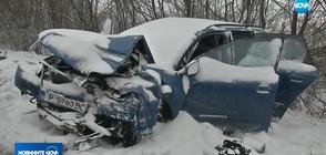 Една от ранените в катастрофата на пътя Русе-Бяла – с опасност за живота