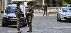 НА ЖИВО: Член на ИДИЛ взе заложници в магазин във Франция, има двама убити (ВИДЕО+СНИМКИ)