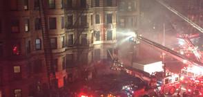 Пламъци обхванаха снимачната площадка на филм с Брус Уилис (СНИМКИ)