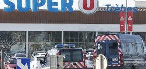 ЗАЛОЖНИЧЕСКА ДРАМА ВЪВ ФРАНЦИЯ: 26-годишен уби трима, застреляха го (ОБЗОР)