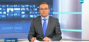 Спортни новини (23.03.2018 - централна)