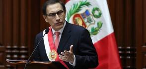 Мартин Вискара положи клетва като президент на Перу