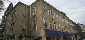 """Светият синод: Няма окончателен договор за отдаване под наем на имот на """"Инерком"""""""