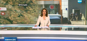 Новините на NOVA (23.03.2018 - късна)