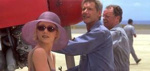 Тропически приключения с Харисън Форд и Ан Хечи в събота следобед по NOVА