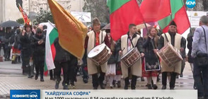 """""""Хайдушка софра"""": Над 1000 танцьори се събраха на фолклорния фестивал"""