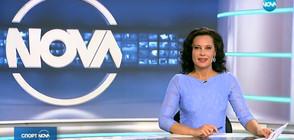 Спортни новини (24.03.2018 - обедна)