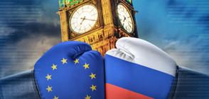 МВнР: Няма да гоним руски дипломати