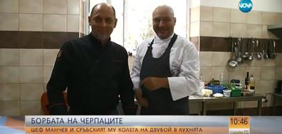 """Най-известният сръбски кулинар с шеф Манчев в новия сезон на """"Кошмари в кухнята"""""""