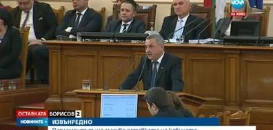 Симеонов: ГЕРБ да приеме мандата за служебен кабинет, но без Борисов