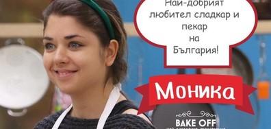 """Моника Велева е победителят в първия сезон на """"Bake Off: най-сладкото състезание"""""""