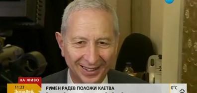 Огнян Герджиков: Румен Радев е балансиран човек
