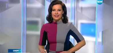 Спортни новини (19.01.2017 - централна)