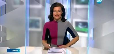 Спортни новини (19.01.2017 - късна)
